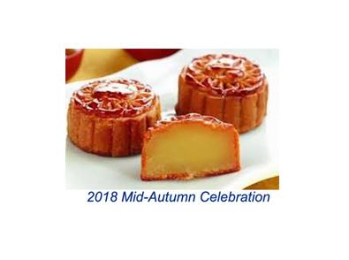 2018 Mid Autumn Festival Celebrations