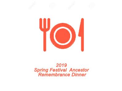 2019 Spring Festival Ancestor Remembrance Dinner