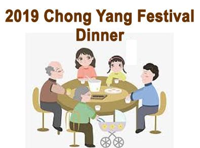 2019 Chong Yang Festival Dinner.
